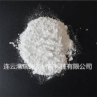 供应1.5-50um熔融硅微粉-连云港瑞创新材料科技有限公司