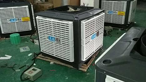 苏州市防爆环保空调-广州安菲环保科技有限公司天津分公司销售