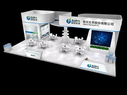 佳化化学国际聚氨酯展展台设计搭建方案―励之闻展览-广州励之闻装饰工程有限公司