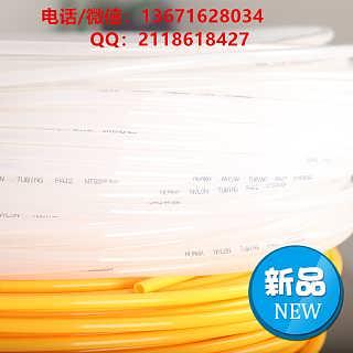 8*6耐高压进口PA12尼龙硬管-上海强实自动化控制有限公司销售部