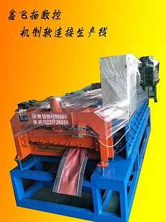 南皮鑫飞扬硅钛布机制软接生产线厂家直销-南皮县飞扬数控机械设备厂