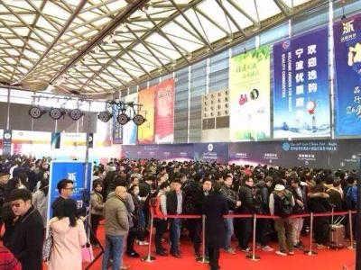 2020上海华交会/摊位申请报名-上海雅辉展览有限公司 展会展位