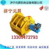 小型2吨液压绞车卷扬机价格厂家-济宁元升液压机械有限公司