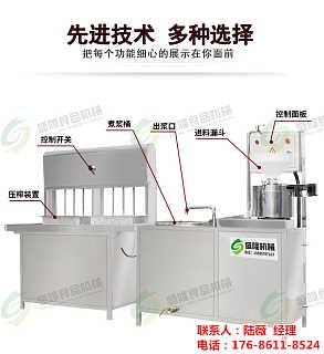 大容量豆腐机器河北唐山多功能豆腐一体机全自动花生豆腐机-曲阜市盛隆食品设备有限公司
