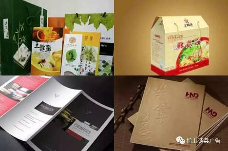 西安宣传单页彩页印刷|西安宣传画册手提纸袋印刷|不干胶标签会员卡联单票据印刷-西安印刷包装商圈