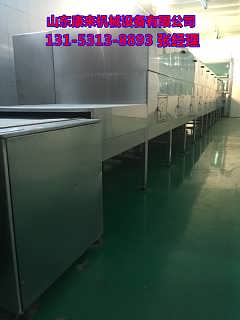 多层微波五谷杂粮熟化设备