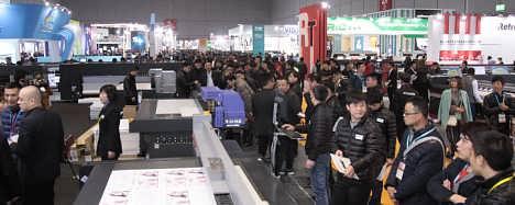 2019广印展-第27届上海国际广告技术设备展览会