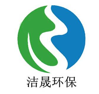 广东聚合氯化铝厂家直销 今日之价格