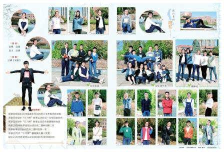 青岛印刷战友纪念册|毕业纪念册-山东校园印记文化传媒有限公司