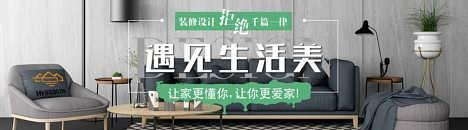 在武汉怎样选择武汉装修公司_推荐武汉协润装饰