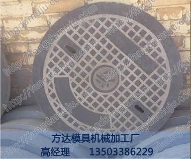 钢纤维井盖钢模具-使用寿命长-方达首选