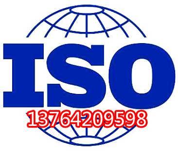 浙江省嘉兴市嘉善县ISO9001质量管理体系认证、ISO9000认证
