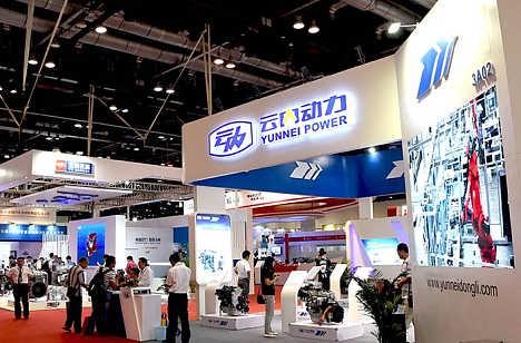 2018北京-中国国际内燃机及零部件展览会