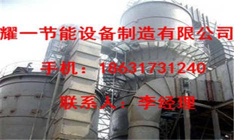 内蒙古脱硝设备厂家哪家专业