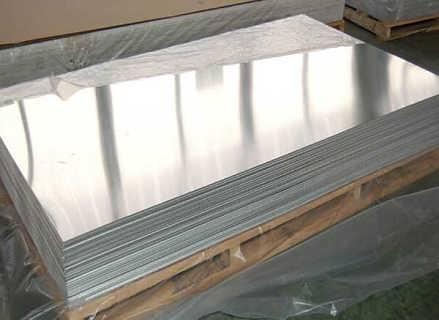 供应AlCu4Mg1 铝棒铝板