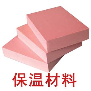 防火彩钢夹芯板用酚醛板芯-武汉顶邦节能科技有限公司