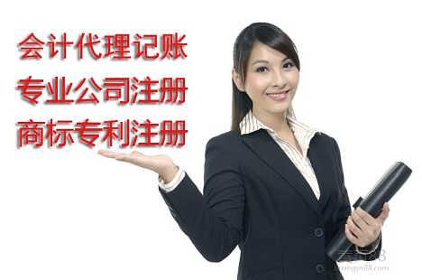 会计不注意这5个问题,小心企业有损失-南京京而立财务咨询服务有限公司