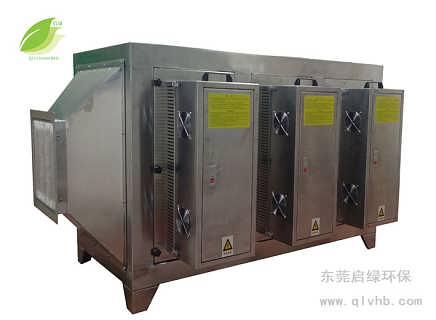 东莞焊锡废气处理光催化除臭设备