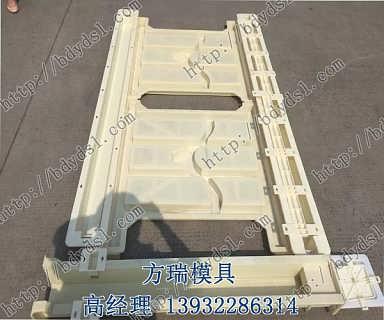 欧式水泥栅栏模具-铁路防护栏模具-方瑞模具价格实惠