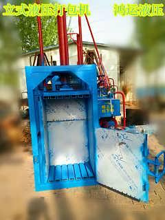 纺织厂专用碎布条废料打包机批发