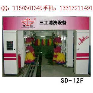 石家庄隧道式七刷全自动洗车机-石家庄三工机械设备厂