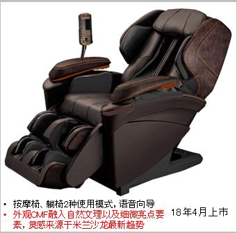 督洋TC-730按摩椅太空舱零重力新款上市督洋按摩椅全身按摩