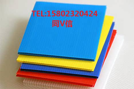 贵州中空板厂家贵州中空板定制贵州中空板销售