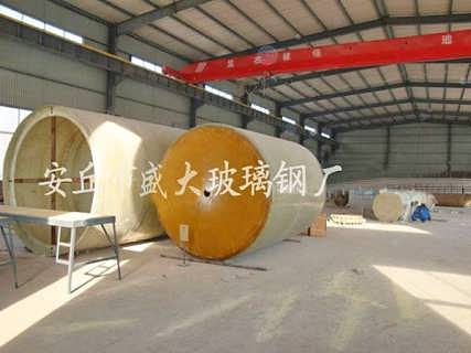 玻璃钢大罐生产厂家-安丘市盛大玻璃钢厂