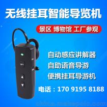 西宁导游器导游机无线导游器价格