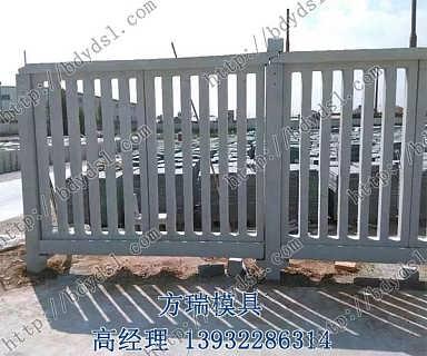 防护栅栏立柱塑料模具-路基防护栅栏塑料模具-方瑞模具厂家供应