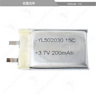 502030 15C 200mAh高倍率聚合物锂电芯-延尔实业发展有限公司
