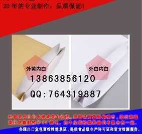 生产9类危包包装袋企业