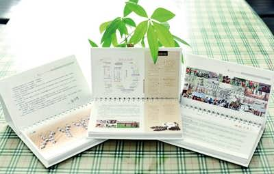 即墨学校宣传册印刷招生简章-山东校园印记文化传媒有限公司