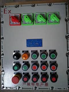 供应江苏扬州BXK-T电气机电控制箱IIB级铝合金配电箱开关箱防爆照明配电箱