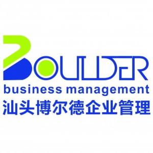 一站式创业服务―工商注册、变更、商标专利代理等-汕头市博尔德企业管理有限公司