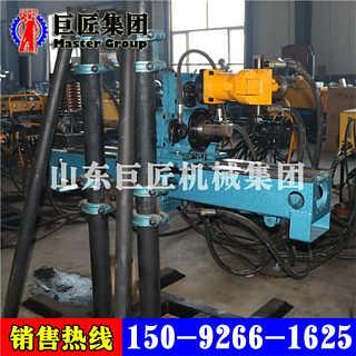 山东巨匠供应金属矿山探矿钻机 KY-300坑道全液压钻机360度探矿