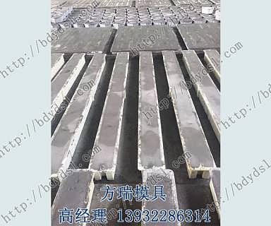 路基防护栅栏模具-欧式水泥栅栏模具-方瑞模具生产销售