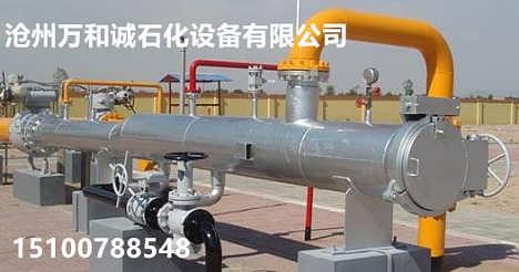 河北收发球筒厂家沧州清管器收发球筒生产厂家