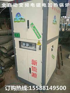 煤改电,煤改气,单位采暖设备-山东浴暖环保设备有限公司