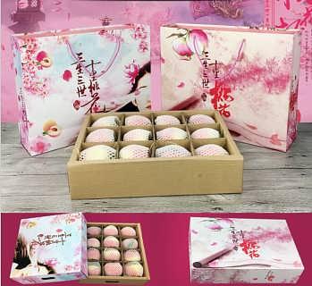 桃子包装通用礼品盒上下盖加厚水果纸盒子礼盒定制