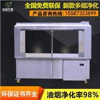 定做佛山2.5米商用不锈钢户外大型烧烤车-山东乐米电器有限公司