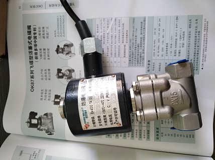 欧文凯利不锈钢先导式防爆电磁阀OK8725G-E-守信自动化有限公司