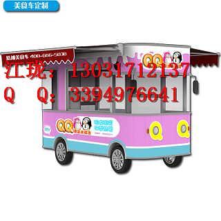 菏泽移动美食房车-济南慧峰机械设备有限公司(销售部)