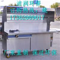 辽宁4米不锈钢环保烧烤炉1.5米无烟烧烤车-山东洁润环保设备有限公司