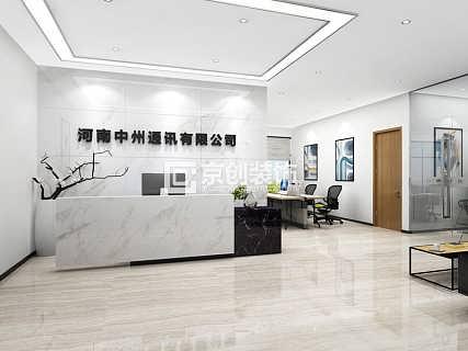 郑州办公室装修设计,升龙广场办公室装修案例-郑州京创装饰设计