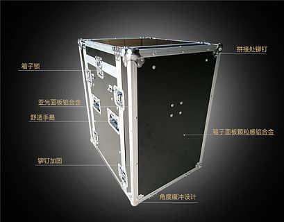 铝合金航空箱 专业生产各类航空箱 航空箱定制