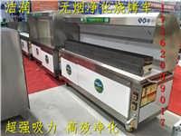 佛山1.5米商用无烟烧烤炉2米不锈钢烧烤车价格-山东洁润环保设备有限公司