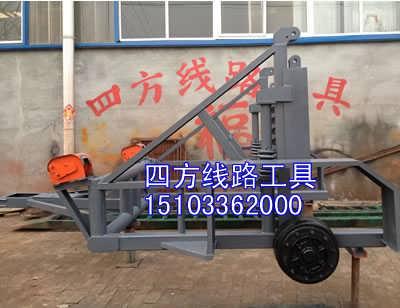 电缆线盘拖车厂家_电缆线盘拖车厂家哪里有-霸州市四方线路工具厂销售部