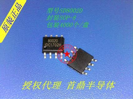 SD8002D 3W单声道带关断模式音频功率放大器2.0V-5.5-深圳市奥科迪科技有限公司