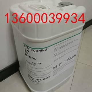进口道康宁DC57聚醚有机硅流平剂-深圳市宝安区新桥穗博产业超级市场
